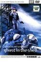 攻殻機動隊 STAND ALONE COMPLEX 07【アニメ 中古 DVD】メール便可 レンタル落ち