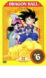 DRAGON BALL ドラゴンボール #6 031〜036 【アニメ 中古 DVD】メール便可 レンタル落ち