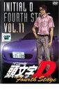 【中古】DVD▼頭文字 イニシャル D Fourth Stage 11▽レンタル落ち【東映】