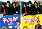 チェケラッチョ!! in TOKYO(2枚セット)1・2【全巻 邦画 中古 DVD】メール便可 レンタル落ち