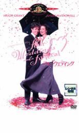 フォー・ウェディング 字幕のみ【洋画 中古 DVD】メール便可 レンタル落ち
