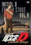 【バーゲンセール】【中古】DVD▼頭文字 イニシャル D Fourth Stage 8▽レンタル落ち【東映】
