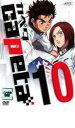 capeta カペタ 10【アニメ 中古 DVD】メール便可 レンタル落ち