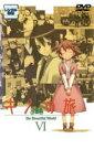 キノの旅 the Beautiful World VI【アニメ 中古 DVD】メール便可 レンタル落ち