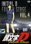 【中古】DVD▼頭文字 イニシャル D Fourth Stage 4▽レンタル落ち【東映】