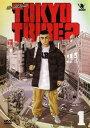 TOKYO TRIBE2 VOL.1【アニメ 中古 DVD】メール便可 ケース無 レンタル落ち
