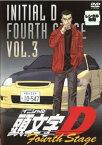 【中古】DVD▼頭文字 イニシャル D Fourth Stage 3▽レンタル落ち【東映】
