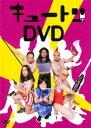 キュートン DVD【お笑い 中古 DVD】メール便可 ケース無:: レンタル落ち