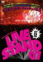 YOSHIMOTO PRESENTS LIVE STAND 07 0428【お笑い 中古 DVD】メール便可 ケース無:: レンタル落ち