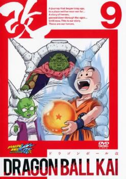 TVアニメ, 作品名・た行  9 2527 DVD