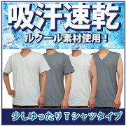 Tシャツ シリーズ