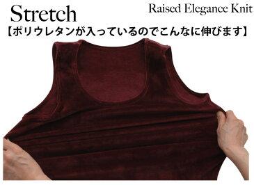 【婦人肌着】★Raised Elegance Knit★タンクトップ(M.L.LL)1分丈ショーツ(M.L.LL) ★メール便不可両面裏起毛★中国製