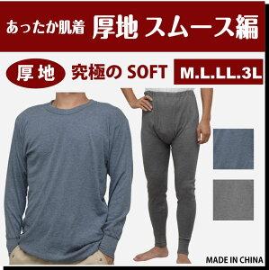 スムース Tシャツ ソフトタッチ・スムース