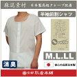 綿麻(トスコ)高級クレープ消臭前釦シャツ【日本製】男物M/L/LL1枚ならメール便選択可