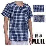 M/L/LL【和リラクシングウェア】選べる2色楊柳綿100%【中国製】ヘンリーネックシャツメール便対応商品