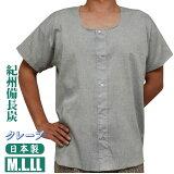 紀州備長炭メンズクレープ「前割れシャツ」消臭マイナスイオン調湿夏のサラサラ素材日本伝統素材紳士MLLL日本製1枚ならメール便選択可