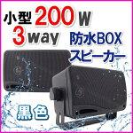 723��M-BOX-B-1-1