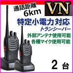 564:VN-2-1
