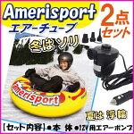 アメリスポーツ1