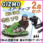 gizmo-BK-F-1-1