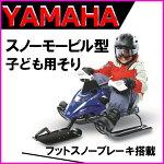 573:YAMAHA-1-1