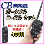 796-MID-CB-1-1