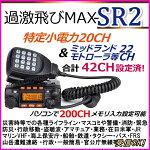 770-SR2-T-1-1