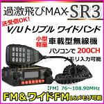 805-SR3-A-1-1