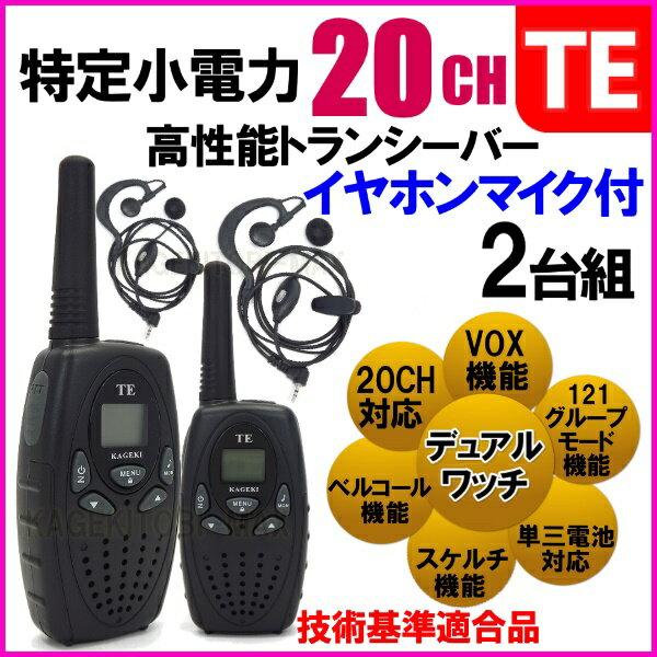 TE-M2-1-1