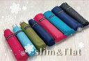 【送料無料】豊富なカラー☆折りたたみ傘(メール便対応)50cm手開き フラット レディース 紳士 女