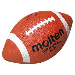 モルテン (AF) アメリカンフットボール (M)
