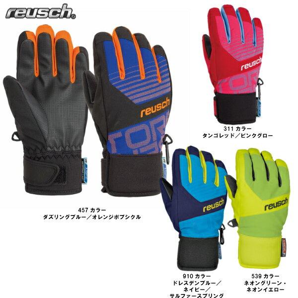 https://item.rakuten.co.jp/bandaisp/4361210/