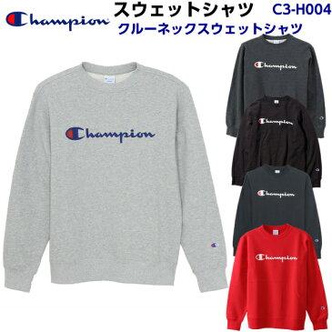 人気 チャンピオン クルーネックスウェットシャツ c3-h004