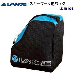 在庫限り 18-19 ラング (LK1B104) スキーブーツケース ECO BOOT BAG ブラック/ブルー