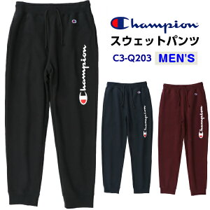 セール チャンピオン スウェットロングパンツ(ロゴプリント) メンズ c3-q203 (KB)