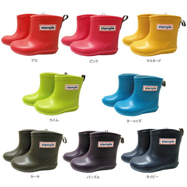 靴, レインシューズ・長靴 stample 75005 13cm 14cm 15cm 16cm 17cm 18cm 19cm 3980