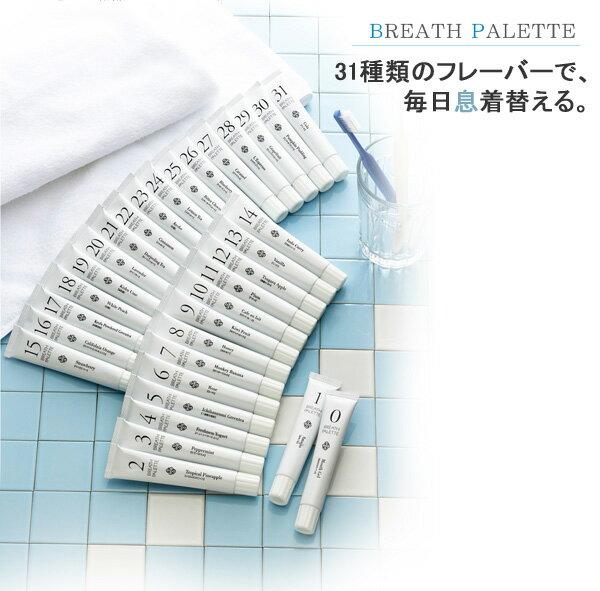 デンタルケア, 歯磨き粉 BREATH PALETTE 019 3980