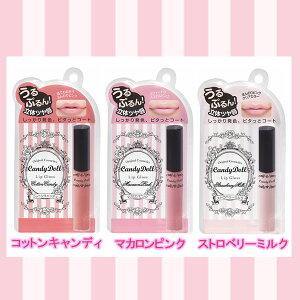 益若つばさ×CandyDoll【BB】CandyDoll(キャンディドール) リップグロスN しっかり発色ピタッと...