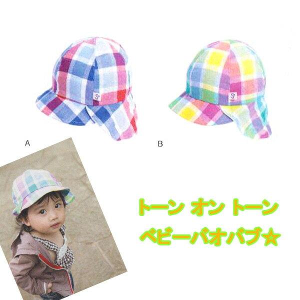 帽子, その他 stample 61172UV 7,000