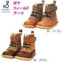 stample スタンプル ボア フィールドブーツ 71289【キッズ 靴 防寒 あったか ギフト \7,000以上購入で送...