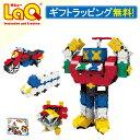 LaQ ラキュー ベーシック 401 650ピース【基本セット 知育玩具 おもちゃ 子供 キッズ パズル ブロック 入門...