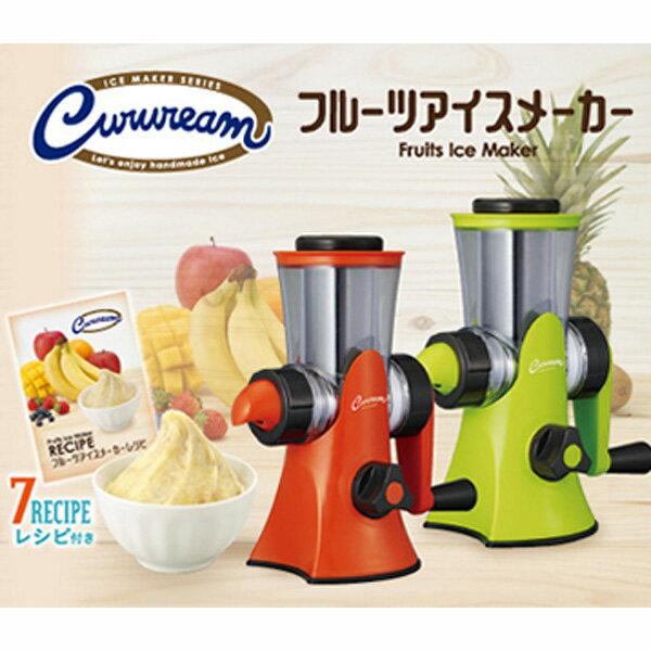 製菓・製パン器具, アイスクリームディッシャー  DIFI-140 7,000