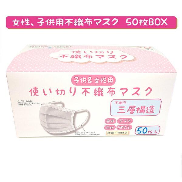 衛生マスク, 大人用  50BOXPM2.5 3980