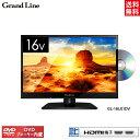 テレビ 16V型 GL-16L01DVテレビ 小型 液晶テレビ ...