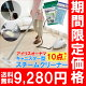 ★在庫限り★送料無料スチームクリーナーアイリスオーヤマSTM-310P拭き掃除エアコン掃除スチーム掃除機キャニスタータイプ