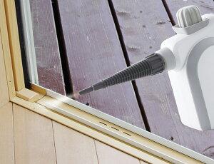 スチームクリーナーハンディSTM-305送料無料スチームクリーナーアイリスオーヤマハンディ軽量タイプホワイトサッシ換気扇キッチンお風呂浴室洗浄除菌防カビ掃除カビスチームモップ高温掃除機