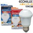 【在庫処分特価】LED電球 人感センサー付mini E26 昼白色 ・電球色 LDA4N-H-S4・LDA4L-H-S4送料無料 アイリスオーヤマ 電球 LED e26 交換 人感センサー 取替 取り換え 付け替え エコ 節電