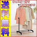 パイプハンガーシングルPE-E180【アイリスオーヤマ/コート掛け/パイプハンガー/洋服/オシャレ着...