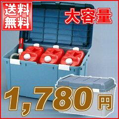 ワイドストッカー WY-780 グリーン/グレー 屋外収納 大型 ボックス【アイリスオーヤマ】【送料無料】