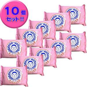 【テレビで紹介されました!】《A》坊っちゃん石鹸 175g×10個セット【D】【坊ちゃん石鹸】【sm...